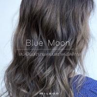 Blue Moon เสน่ห์สีผมสวยลุ่มลึกดุจมนตราแห่งรัตติกาล