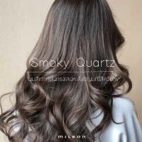 Smoky Quartz ผมสีเทาหม่นทรงเสน่ห์ ดั่งอัญมณีสีควันไฟ
