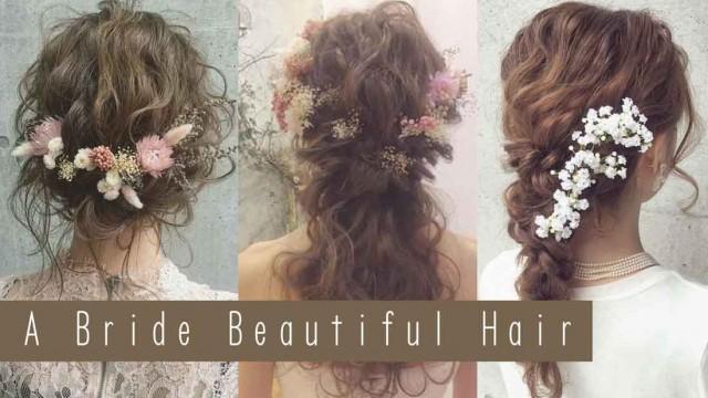 A Bride Beautiful Hair! ไอเดียทรงผมเจ้าสาวแสนเก๋ โดดเด่นไม่ซ้ำใคร