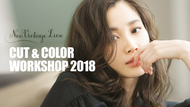 Cut & Color Workshop Ordeve Neo Vintage Line : Autumn-Winter 2018