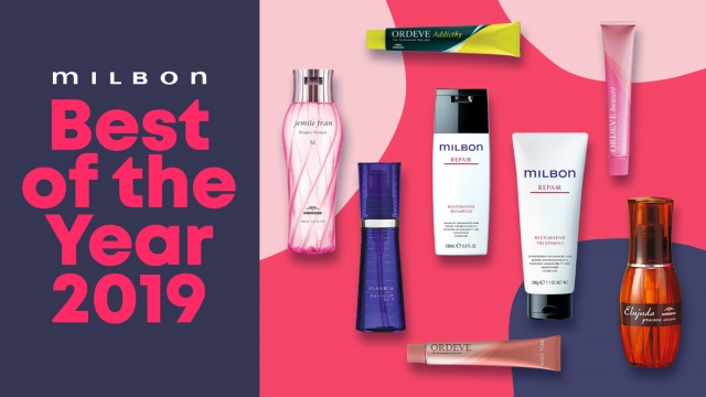 """MILBON Best of The Year 2019"" 5 โปรดักส์สุดปัง ทาง Inbox!!"