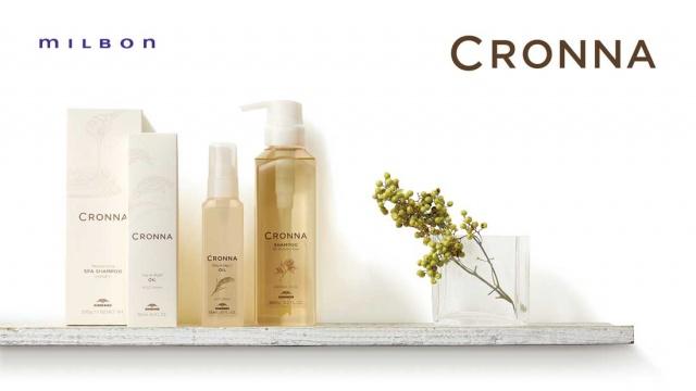 รายชื่อร้านซาลอน CRONNA (ครอนน่า) ผลิตภัณฑ์ดูแลเส้นผมด้วยส่วนผสมจากธรรมชาติ