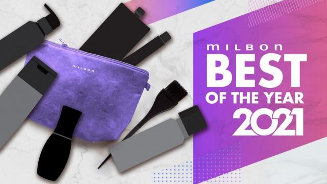 """""""MILBON Best of the year 2020"""" อัพเดต 5 โปรดักส์สุดปังประจำปี 2020"""
