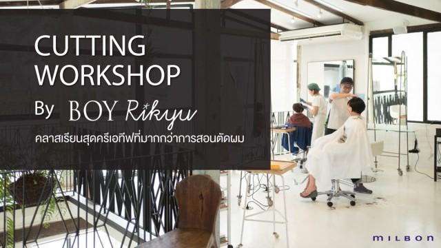 Milbon Cutting Workshop By Boy Rikyu