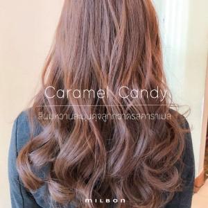 Caramel Candy สีผมสวยหวานดุจลูกกวาดรสคาราเมล