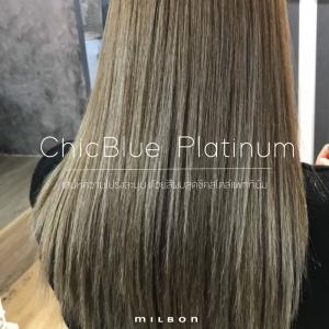 ChicBlue Platinum เสน่ห์แห่งความโปร่งละมุน ด้วยสีผมสุดชิคสไตล์แพททินั่ม