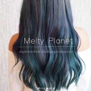 Melty Planet สวยสะกดทุกสายตา ด้วยสีผมหรูหราของพลาเนท