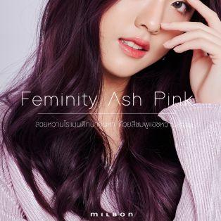 Feminity Ash Pink  สวยหวานโรแมนติก ด้วยสีชมพูแอชหวานละมุน