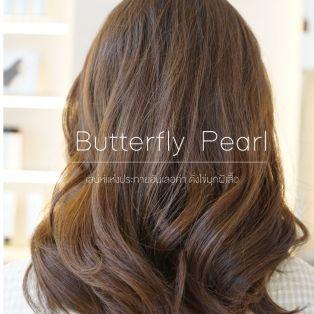 Butterfly Pearl เสน่ห์แห่งประกายอันเลอค่า ของไข่มุกผีเสื้อ