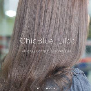 ChicBlue Lilac ชิคหวานนุ่มนวล ดุจสีม่วงของดอกไลแลค