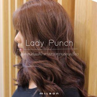 Lady Punch มนต์เสน่ห์ผมสีน้ำตาลสวยหวานซ่อนเปรี้ยว