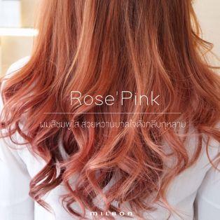 Rose' Pink ผมสีชมพูละมุนใส สวยหวานบาดใจดั่งกลีบกุหลาบ