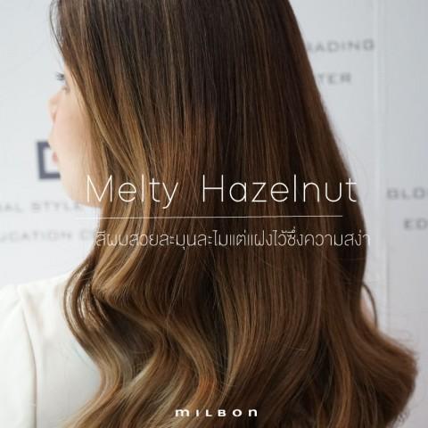 Melty Hazelnut สีผมสวยละมุนละไมแต่แฝงไว้ซึ่งความสง่าดั่งสีน้ำตาลฮาเซลนัท