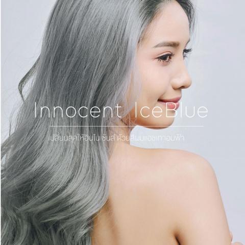 Innocent Ice Blue เปลี่ยนลุคให้อินโนเซ้นท์ ด้วยสีผมแอชเทาอมฟ้า