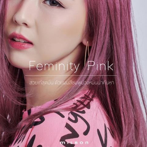 Feminity Pink สวยเก๋สุดมั่น ด้วยผมสีชมพูม่วงหม่นน่าค้นหา