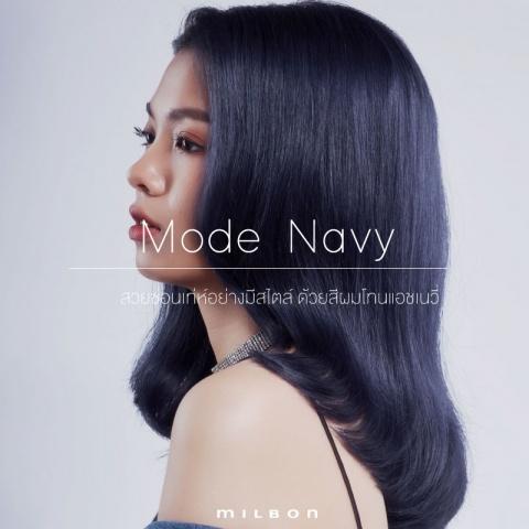 Mode Navy สวยซ่อนเท่ห์อย่างมีสไตล์ ด้วยผมโทนแอชเนวี่