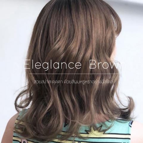 Eleglance Brown สวยสง่าสะดุดตา ด้วยประกายหรูหราจากแซฟไฟร์