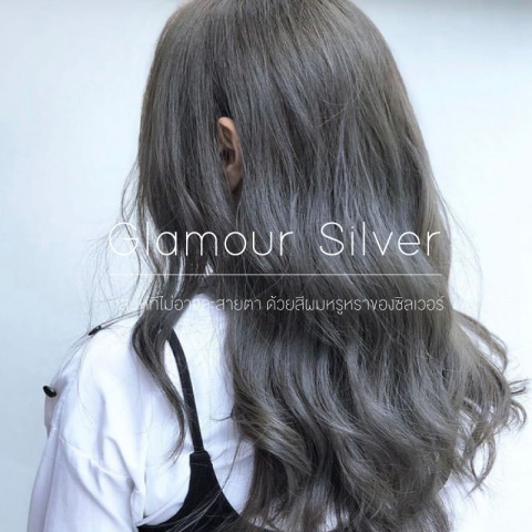 Glamour Silver  เสน่ห์ที่ไม่อาจละสายตา ด้วยสีผมหรูหราของซิลเวอร์