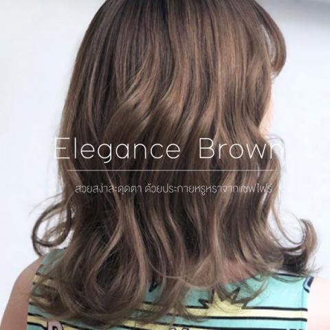 Elegance Brown สวยสง่าสะดุดตา ด้วยประกายหรูหราจากแซฟไฟร์