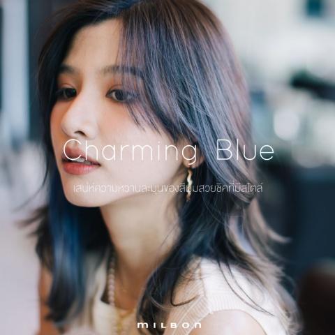 CHARMING BLUE เสน่ห์ความละมุนของสีผมสวยชิคมีสไตล์