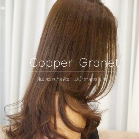 Copper Granet สีผมสวยสะกด ด้วยผมสีน้ำตาลคอปเปอร์