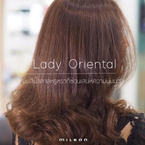 Lady Oriental ผมสีน้ำตาลหรูหราที่ซ่อนเสน่ห์ความนุ่มนวลในแบบสาวเอเชีย