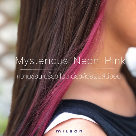 Mysterious Neon Pink หวานซ่อนเปรี้ยว โฉบเฉี่ยวด้วยผมสีนีออน