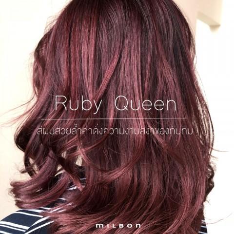 Ruby Queen สีผมสวยล้ำค่าสง่างามดุจราชินีแห่งอัญมณี