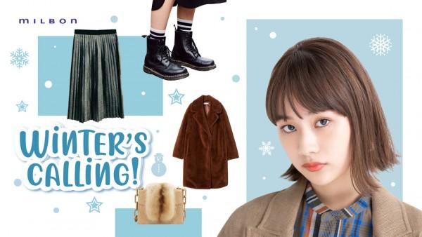 WINTER'S CALLING แต่งตัวเที่ยวฤดูหนาวอย่างไรให้ชิคแบบสาวญี่ปุ่น